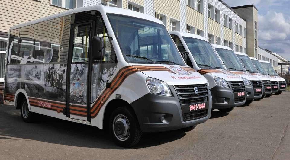 Автобусы «Газель NEXT» пройдут в парадном строю
