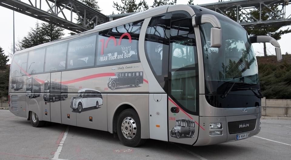 Туристический автобус man lionquot;s coach r08