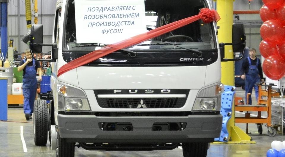 Mitsubishi FUSO Canter: возобновление российского производства