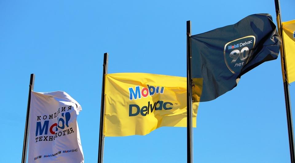Mobil Delvac. 90 лет использования в коммерческой автотехнике