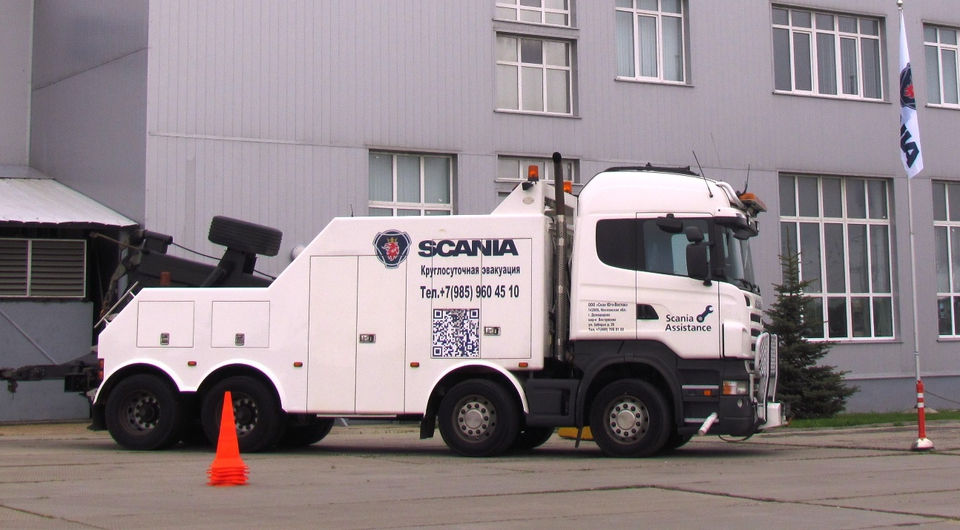 Scania: два миллиарда на новую станцию