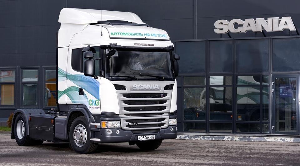 Газовая Scania для компании «Трансмагистраль»
