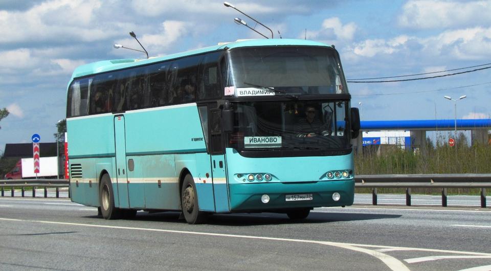 Автобусные перевозки: лицензирование возвратится?