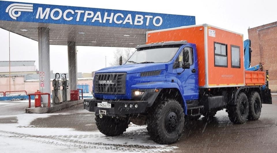 «Летучка» на базе «Урал NEXT» для «Мострансавто»