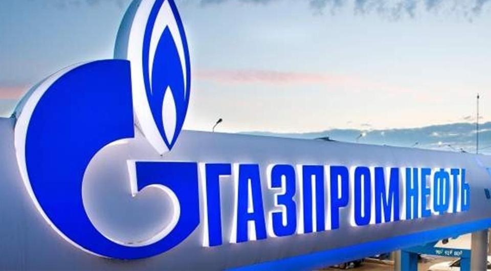 Газпромнефть о возможностях импортозамещения