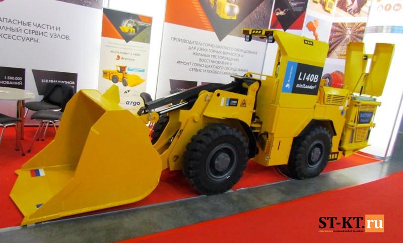 шахтная техника, mining, MiningWorld, MiningWorld Russia, выставка горнодобывающей техники, горнодобывающая техника, горнодобыча, Майнинг, Майнинг Ворд, Aramine, электропогрузчик