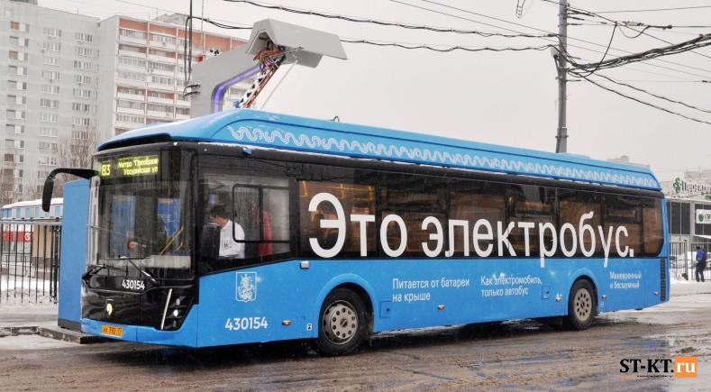Группа ГАЗ, Русские автобусы, Максим Каров, автобусный завод, ЛИАЗ, электробус, автобус, новый автобус, электрический транспорт, транспорт Москвы, московский автобус, зарядка электробуса, зарядная станция