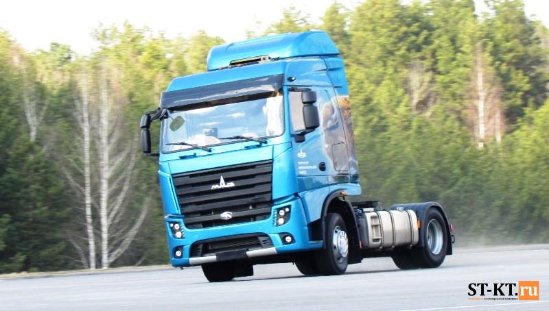 МАЗ, МАЗ нового поколения, МАЗ-5440М9, МАЗ-5440М7, Минский автозавод, MAZ, Минский завод, новое поколение МАЗ, новый МАЗ, супермаз, магистральник, дальнобой