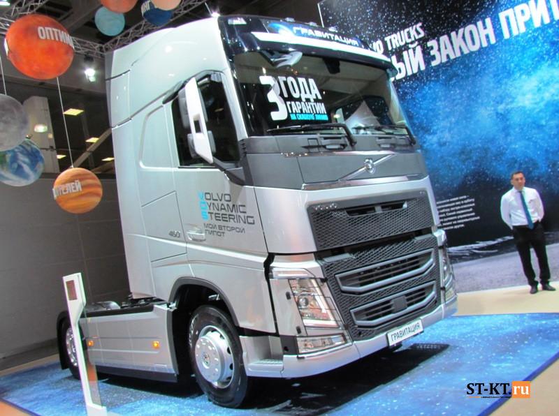 COMTRANS, comtrans 2019, выставка грузовиков, выставка Коммерческий транспорт, Комтранс 2019, новинки грузовиков, СТ-КТ, Volvo FH