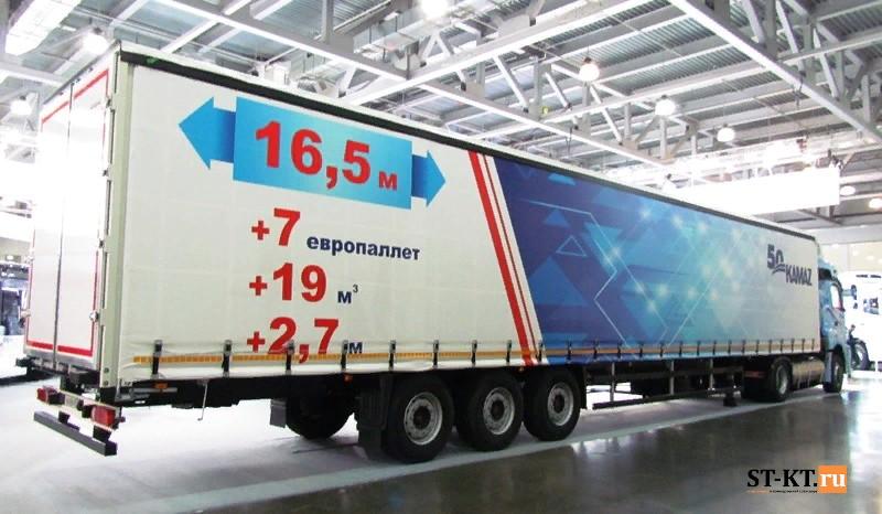 COMTRANS, comtrans 2019, выставка грузовиков, выставка Коммерческий транспорт, Комтранс 2019, новинки грузовиков, Полуприцеп, Прицеп, СТ-КТ