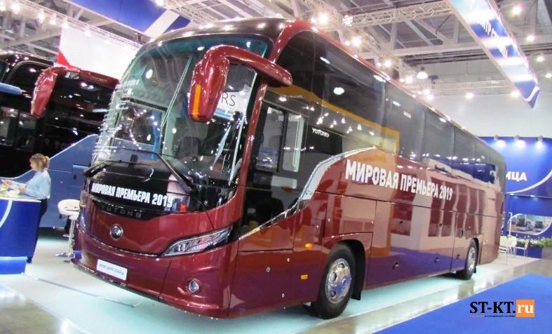 COMTRANS, comtrans 2019, Автобус, автобусный транспорт, выставка грузовиков, выставка Коммерческий транспорт, Комтранс 2019, новинки грузовиков, новый автобус, СТ-КТ, Yutong