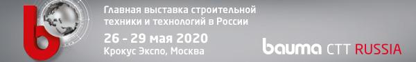 CTT BAUMA 2020