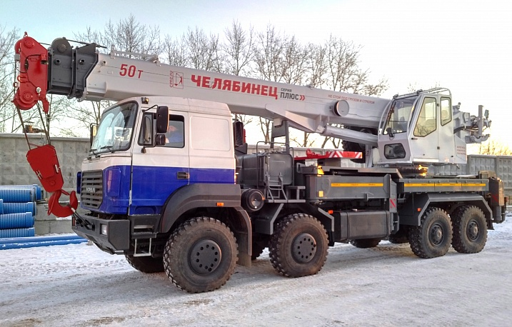 УРАЛ-9593, автокран 8х8, автокран, Челябинец, КС-65717, Серия плюс, 50-тонный автокран, ЧМЗ