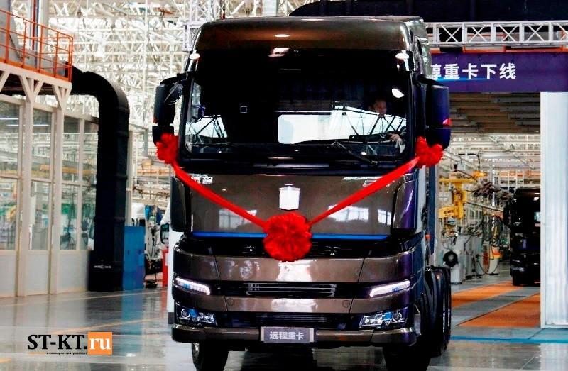 GCV, Geely, Weichai, Yuan Cheng, грузовик на метаноле, Джели, метаноловый грузовик, метаноловый двигатель, Янченг