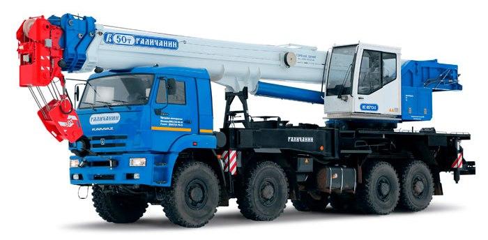 СТ-КТ, ST-KT, Галичанин, автокран, 50-тонник, автокран 50 тонн, ГАКЗ, Галичский завод, 50-тонный автокран, кран