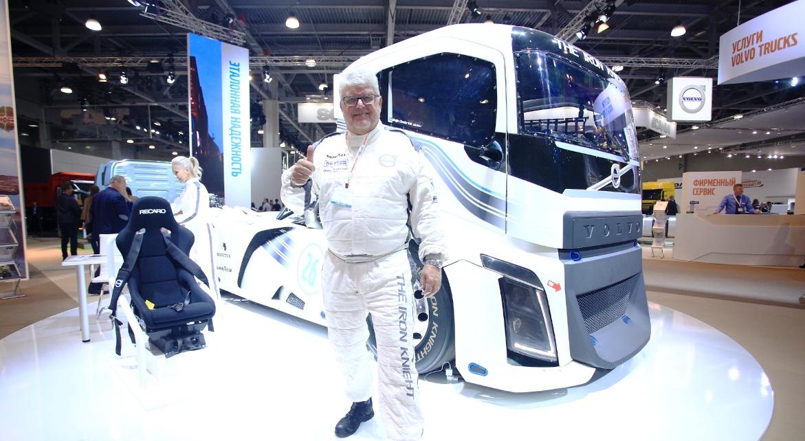 comtrans 2019, Комтранс 2019, выставка грузовиков, выставка Комтранс, выставка коммерческого транспорт