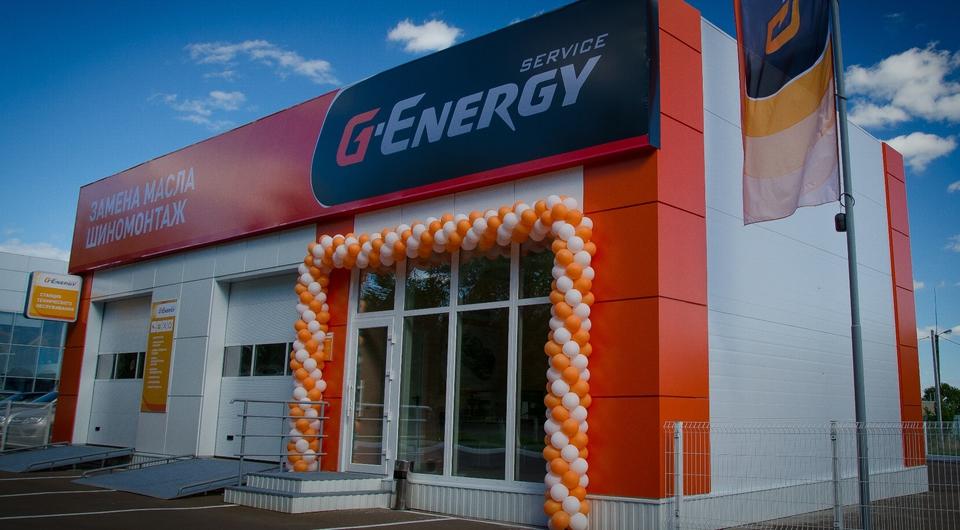 G-Energy Service. Открытие станции техобслуживания в Орле