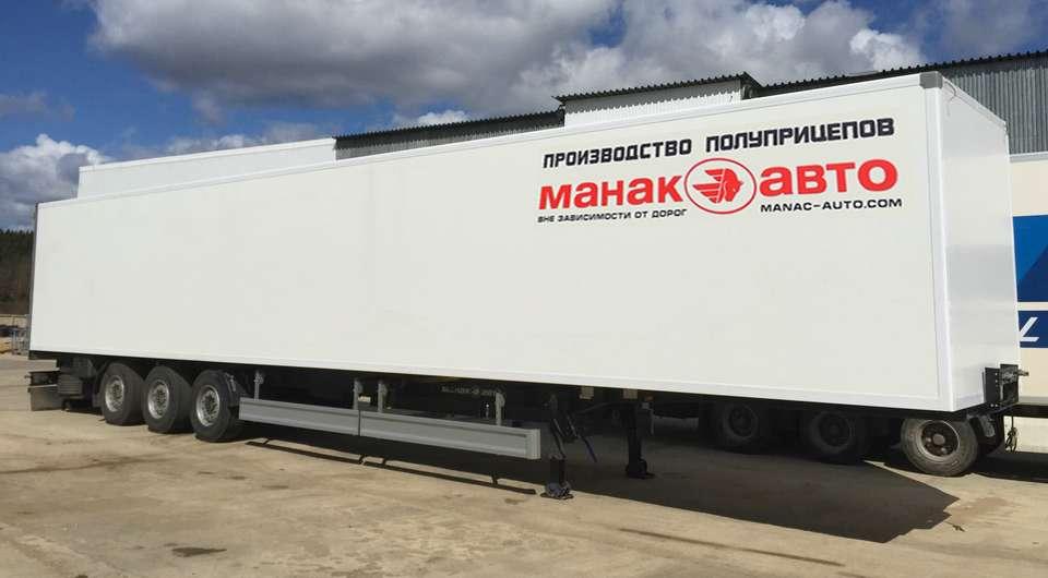 «Манак-Авто»: 100-кубовый изотермический полуприцеп