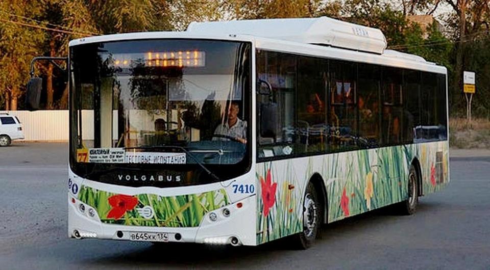 Volgabus: газовые автобусы для Волгограда