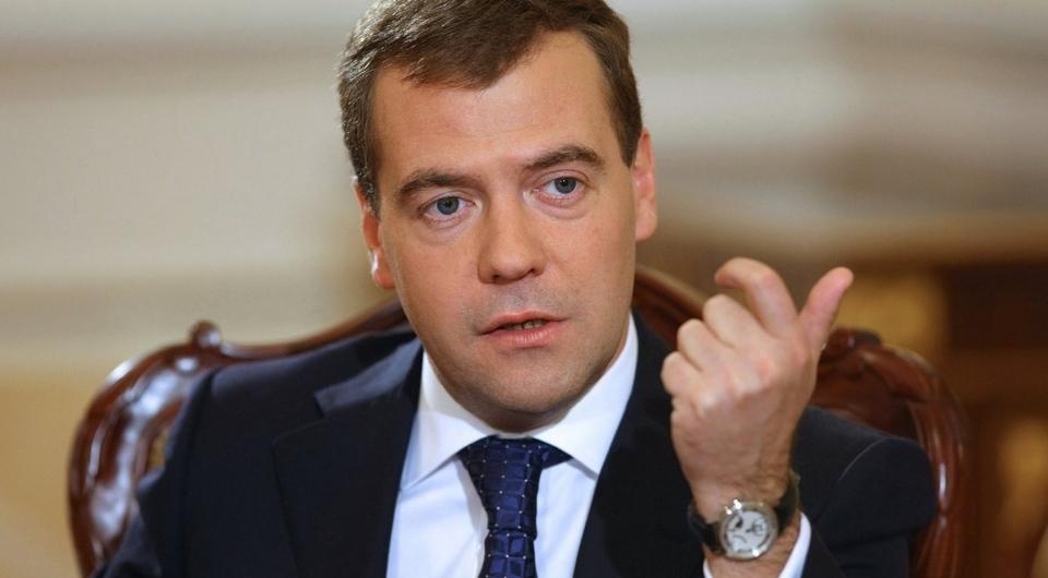 Дмитрий Медведев – в онлайн-эфире