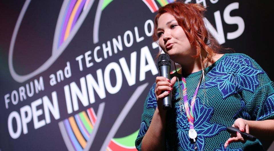 «Открытые инновации». Какой будет Россия завтра?