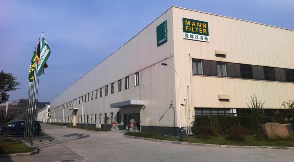 MANN+HUMMEL. Новый китайский завод