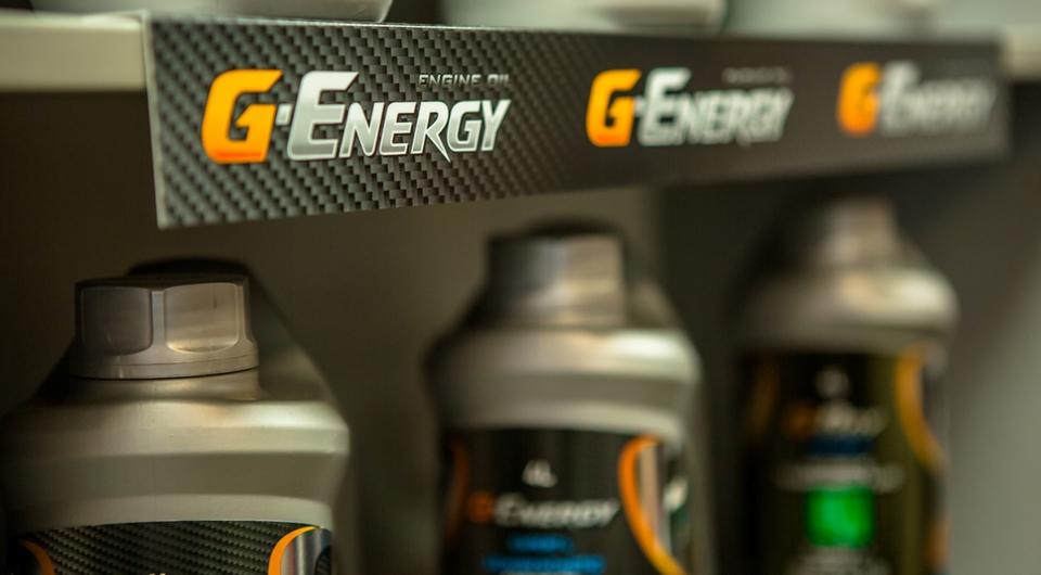 G-Energy Service заработал в Перми