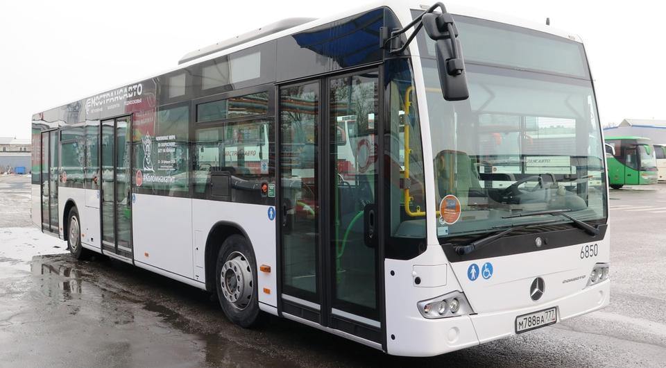 Mercedes-Benz Conecto начал работать в Коломне