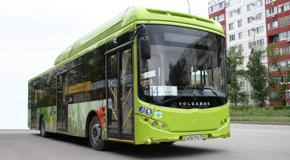 Газомоторные Volgabus тестируют в Волгоградской области