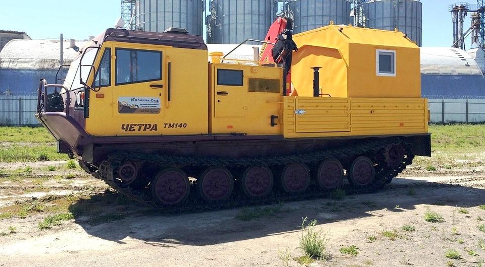 ЧЕТРА ТМ140: обеспечит доставку, поможет ремонту