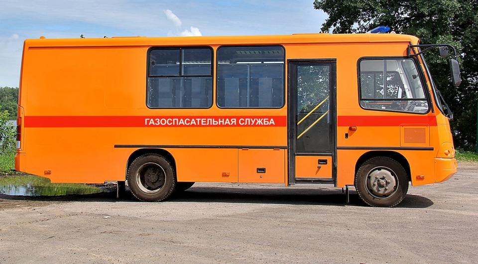 Газоспасатели получили новый спецавтобус
