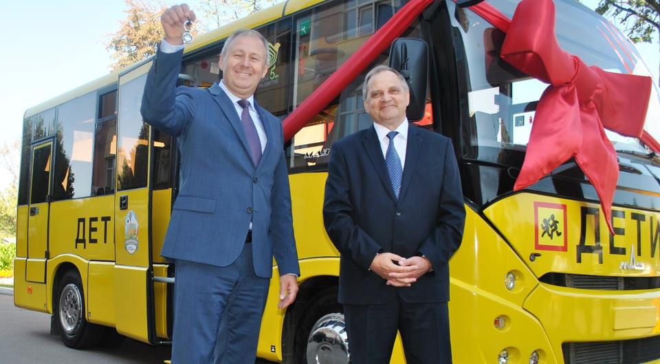 Автобусы МАЗ для белорусских школьников