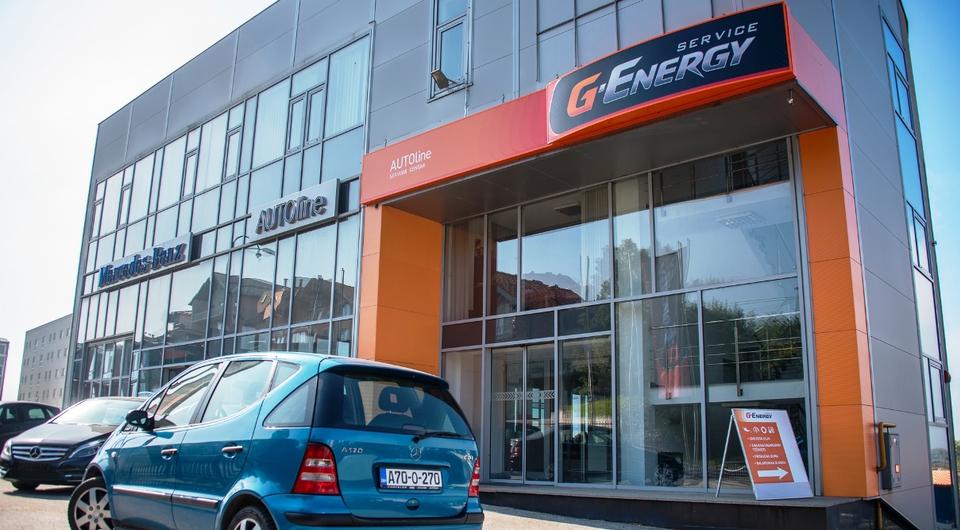 Проект G-Energy Service стартовал на Балканах