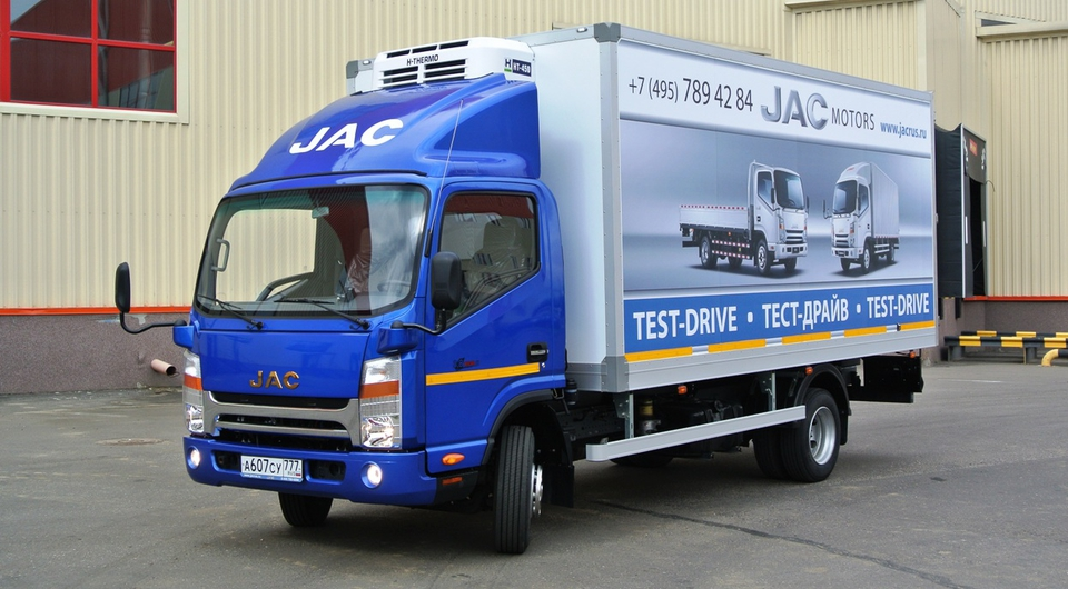 JAC N-75 представлен в качестве рефрижератора