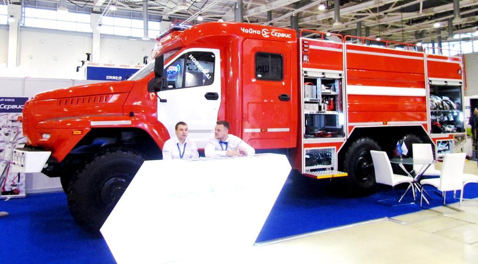«Чайка-Сервис» научила «Урал NEXT» бороться с огнем