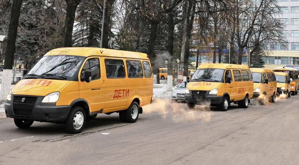 «Газели» и «пазики» для нижегородских школьников