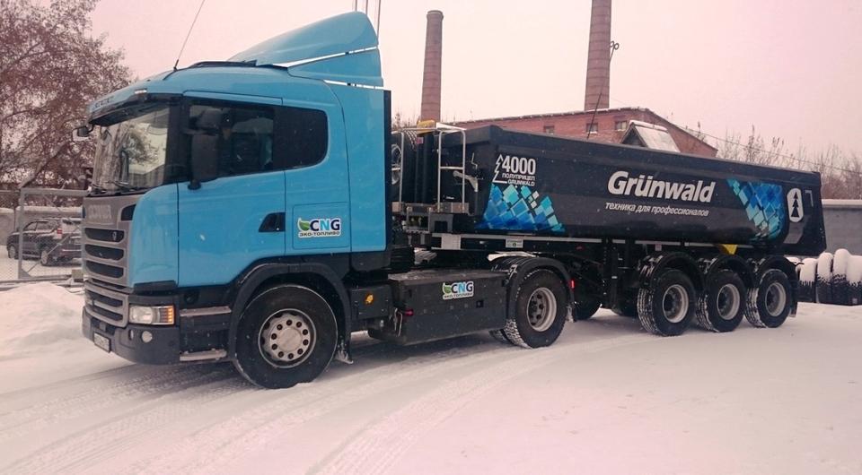 Метановая Scania для «Сиб-Транзита»