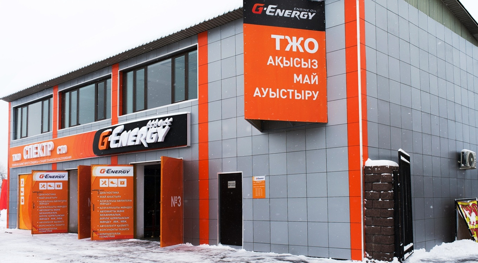 Два новых G-Energy Service открыты в Казахстане