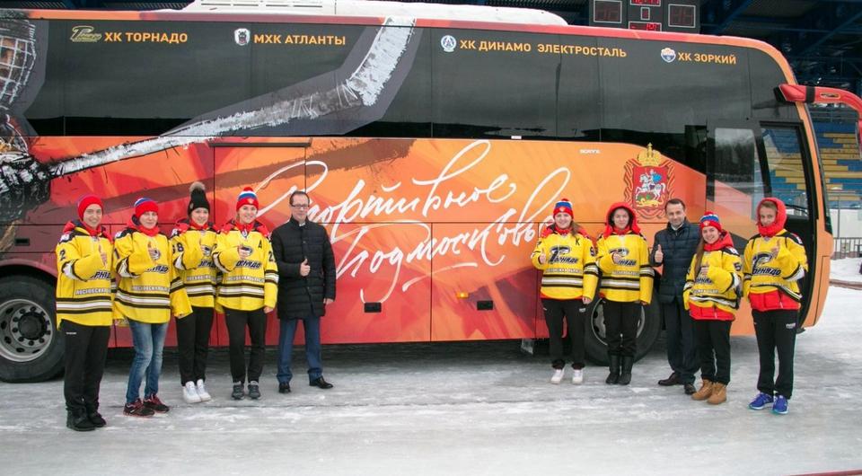 Scania Higer для девушек-хоккеисток