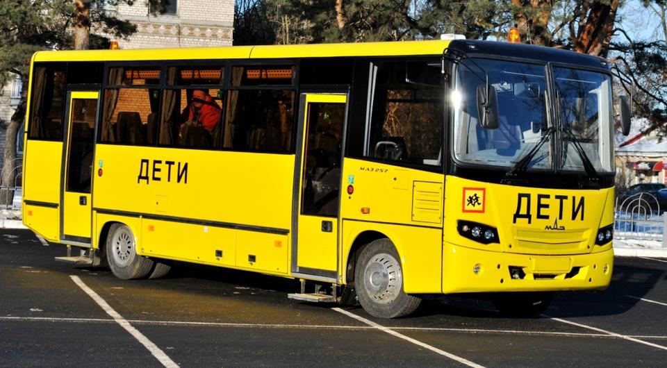 МАЗ-257.S30. Автобус для школьников сельских районов