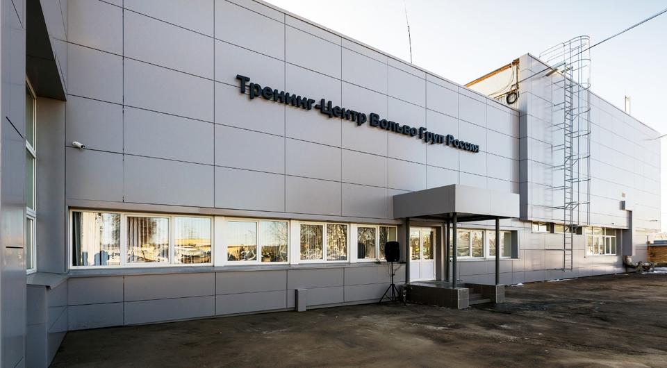 Volvo Group Trucks открывает новые тренинг-центры