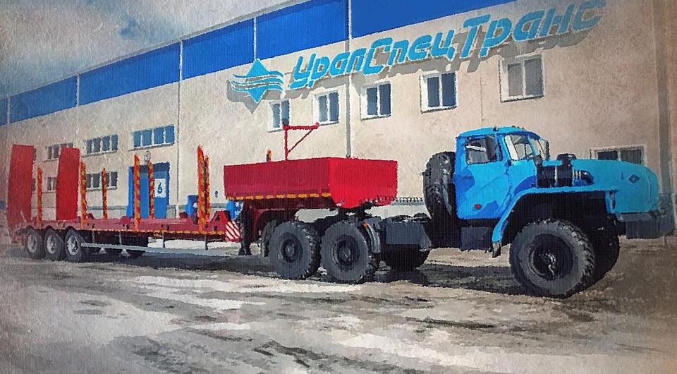 «Уралспецтранс» предложил заказчикам полуприцеп-трал