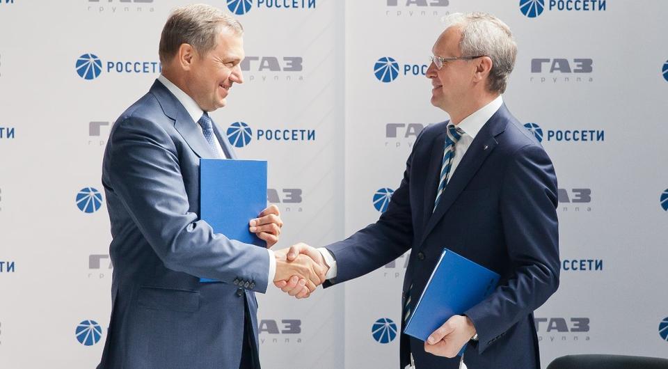 «Группа ГАЗ» обеспечит «Россети» современной автотехникой