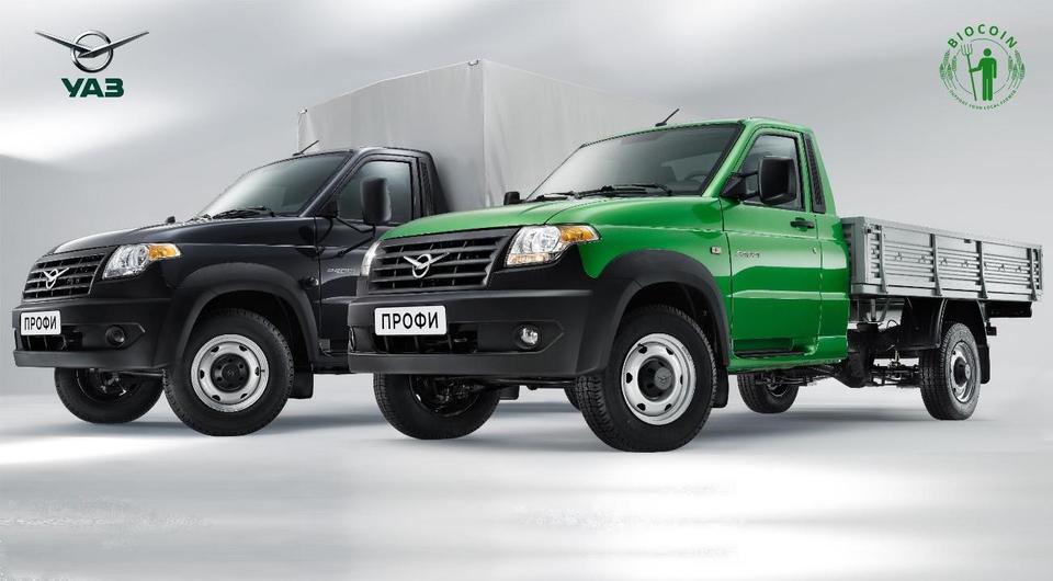 «УАЗ Профи» – за биокоины. Возможно ли такое?