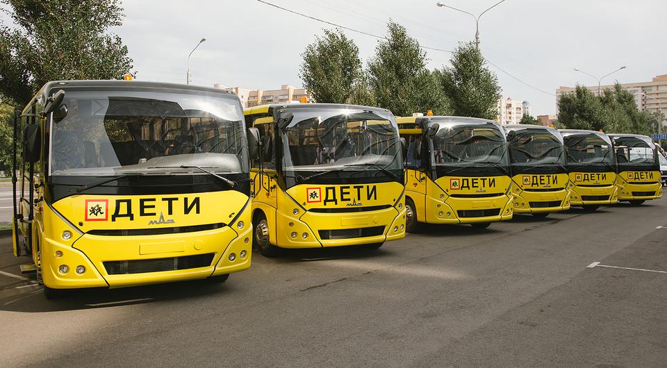 МАЗ: автобусы для белорусских школьников
