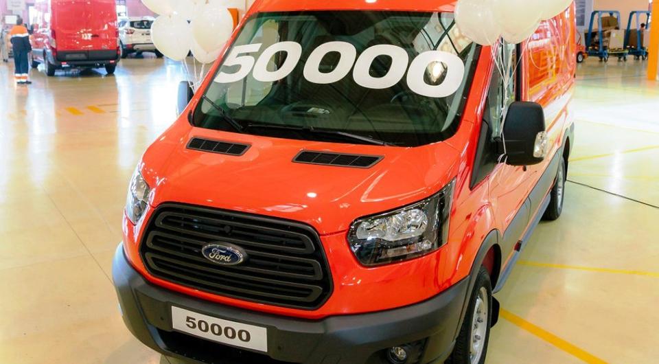 В Елабуге сделан 50-тысячный Ford Transit