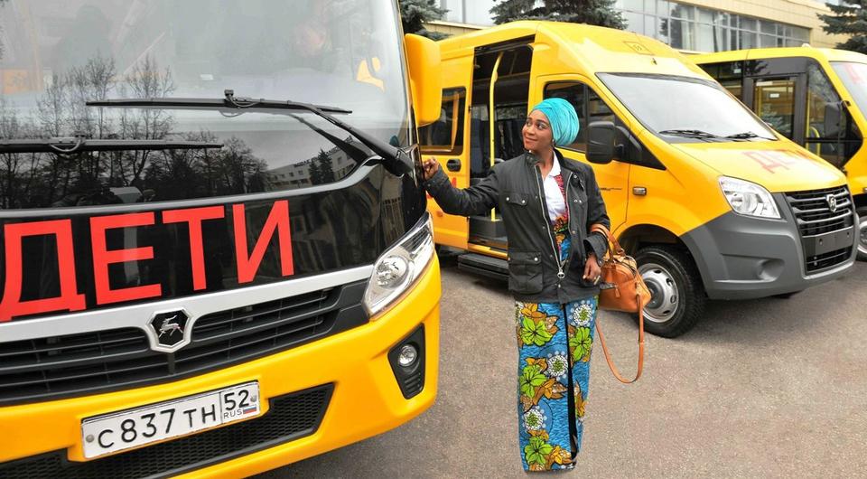 «Группа ГАЗ» поставит Гане школьные автобусы