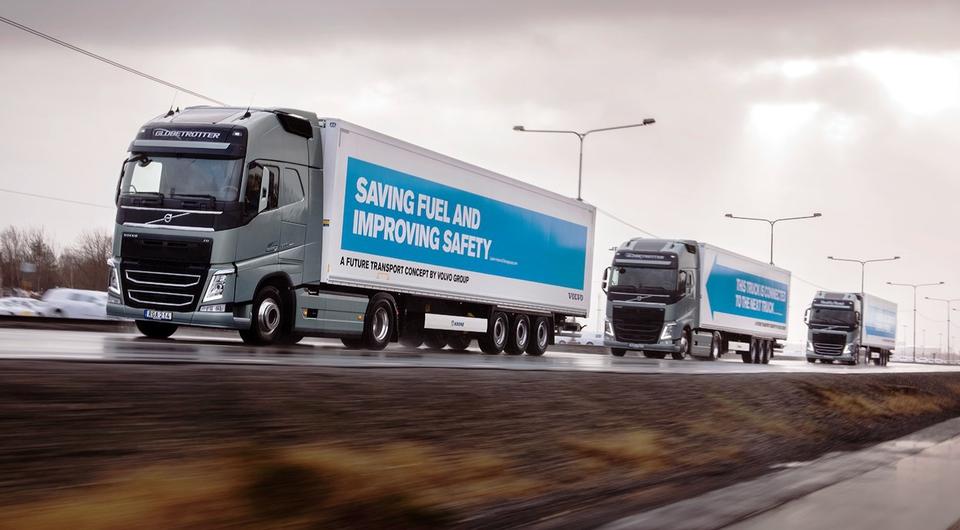 Volvo Group сыграет в общем «Ансамбле»