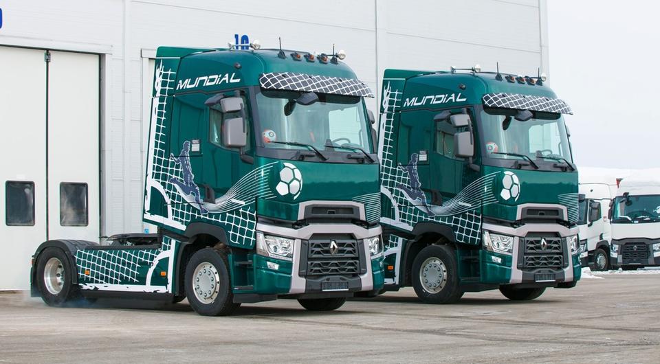 Renault Trucks: специально к чемпионату мира