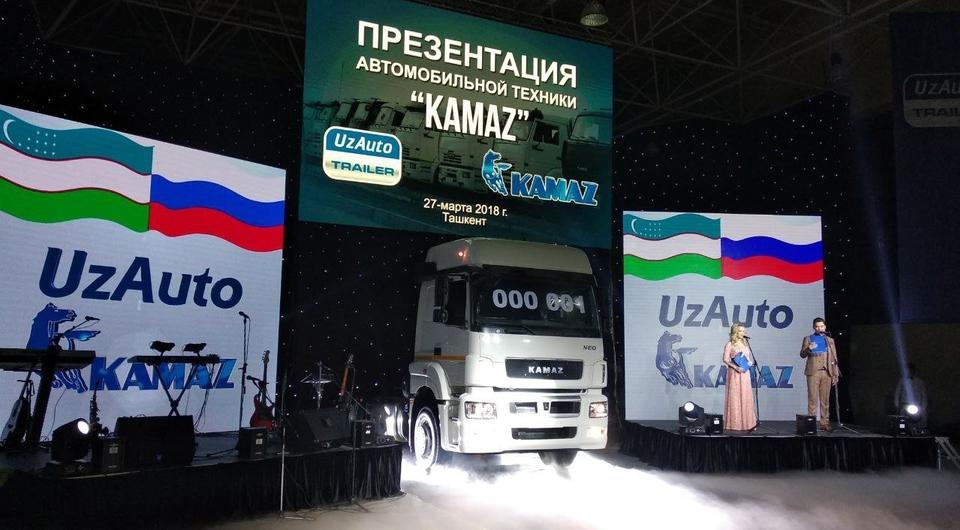 Камский грузовик узбекского производства